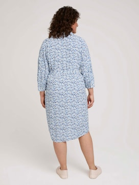 shirt dress with a waistband - 2 - My True Me